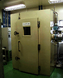 SHED examination (Shield Housing forEvaporative Determinations Tester)